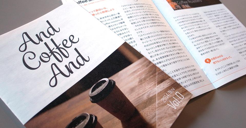 Graphic Engine | 熊本市のデザイン事務所