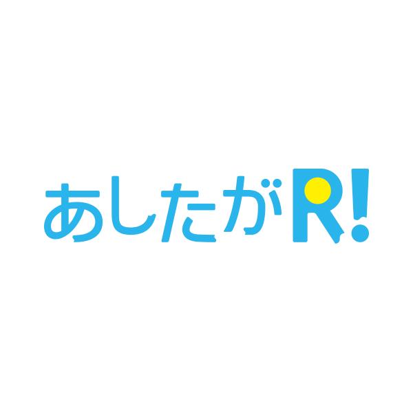 ashitagaR_logo