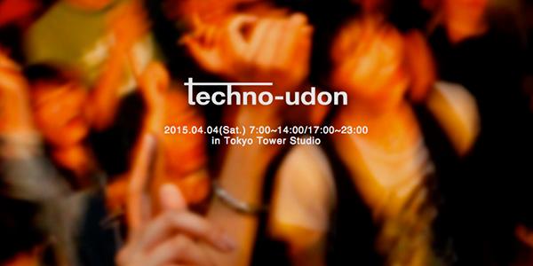 techno-udon